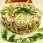 Салат Праздничный рецепт