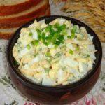 Салат с сыром и чесноком рецепт