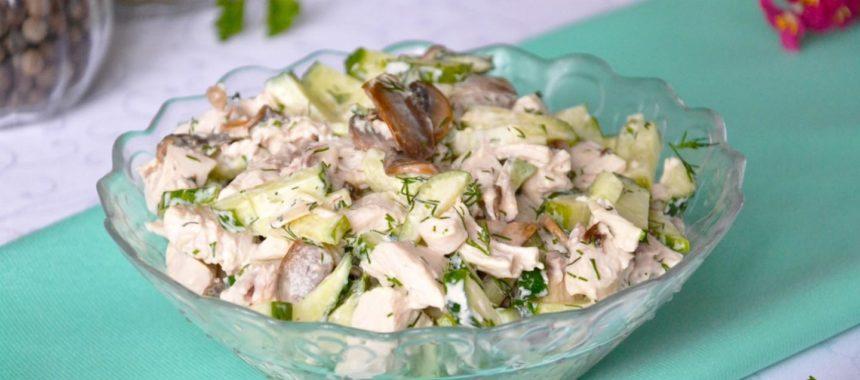 Салат с курицей и грибами рецепт