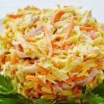 Салат «Пикантный» рецепт приготовления
